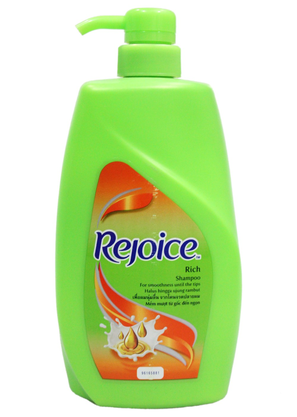 Rejoice shampoo