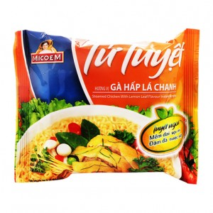 TU TUYET Stewed Chicken with Lemon Leaf Flavour Instant Noodle 75g
