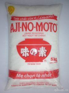 Ajinomoto Monosodium Glutamate (5)