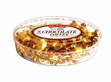 Candy with Chocolate and Coffee 260gr