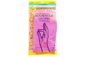 Household latex rubber gloves 5