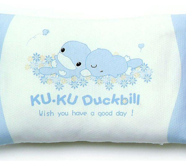 goi-cho-be-kuku-ku2021-xanh1-org