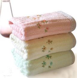 Towel 9