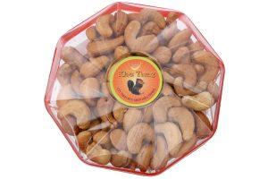 Cashew Nut Salt Yellow 130g